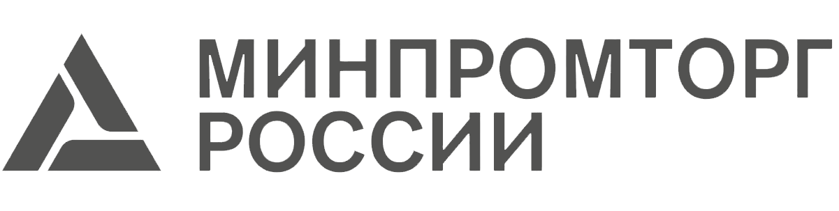 Министерство промышленности и торговли Российской Федерации - федеральный орган исполнительной власти России, осуществляющий функции по выработке государственной политики и нормативно-правовому регулированию в сфере промышленного и оборонно-промышленного комплекса